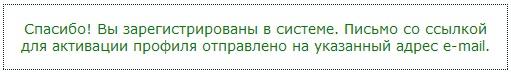 birzha-kopirajtinga-etxt-5