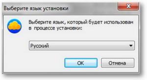kak-polzovatsya-oblakom-10