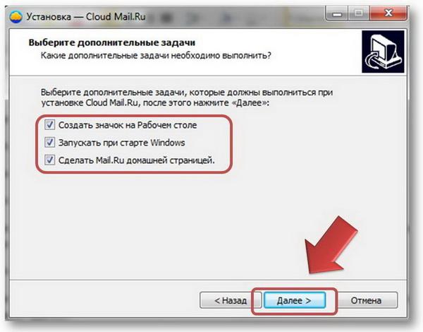 kak-polzovatsya-oblakom-14