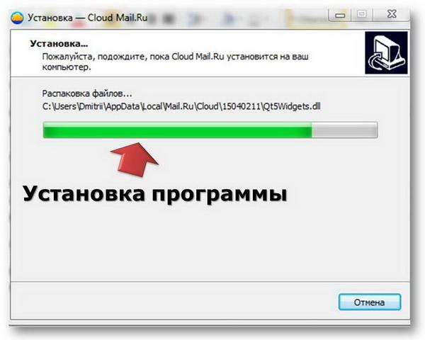 kak-polzovatsya-oblakom-16