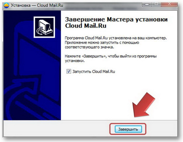 kak-polzovatsya-oblakom-17