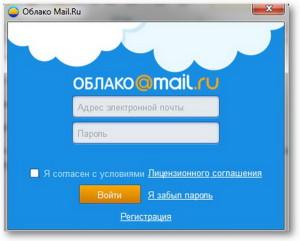 kak-polzovatsya-oblakom-18