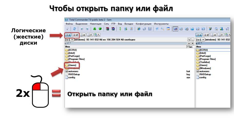 kak-razarhivirovat-fajl-2