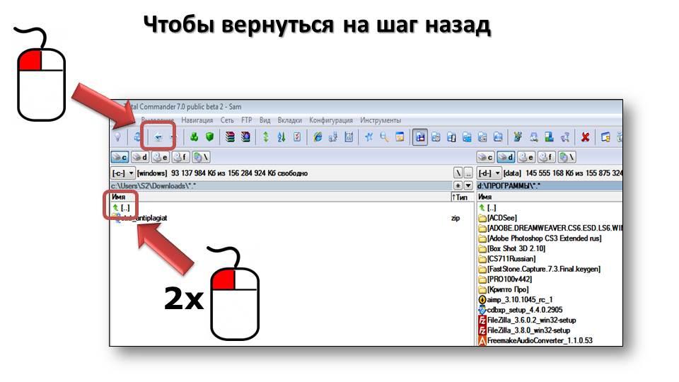 kak-razarhivirovat-fajl-3