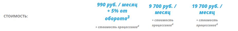 korzina_porupok_dlya_saita_8