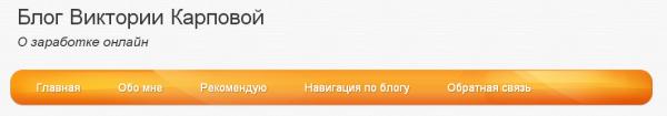 kto-moi-druzya-po-biznesu-v-internete-1