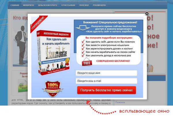 kak-nauchitsya-sozdavat-sajty-1