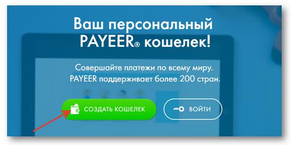 Новый источник двойного дохода в Интернете с сервисом 7Booster-5