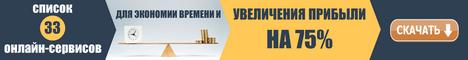 mne-32-goda-prostavlyayus-33services