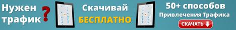 mne-32-goda-prostavlyayus-50sposobov