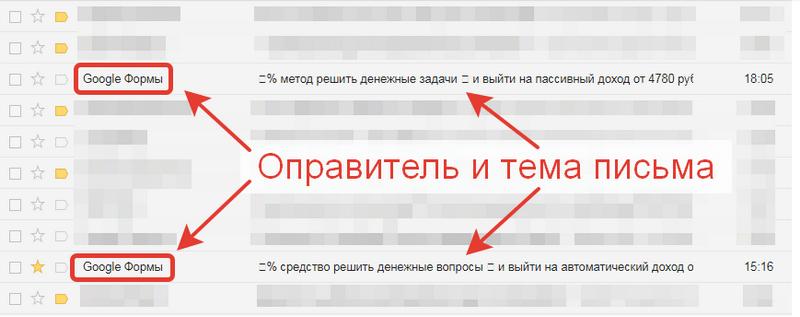 Мошенники в интернете -2