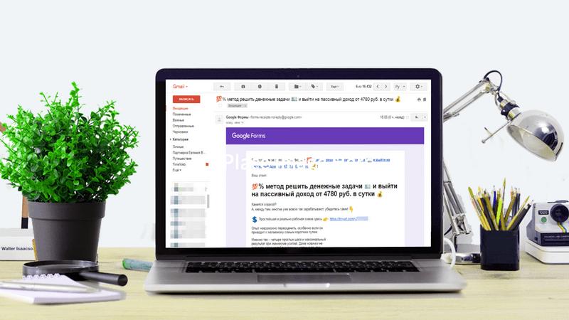 Мошенники в интернете придумали новый способ обойти СПАМ-фильтры почтовиков