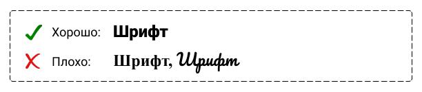 Тип шрифтам