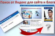 Поиск от Яндекс для сайта и блога